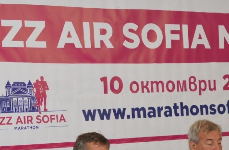 Кенийско-етиопски триумф на Софийския маратон