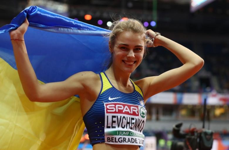 Левченко скочи 200 см