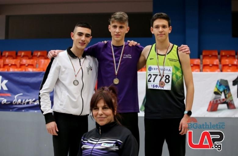 Георгиева и Рашков станаха двойни шампиони в бяганията