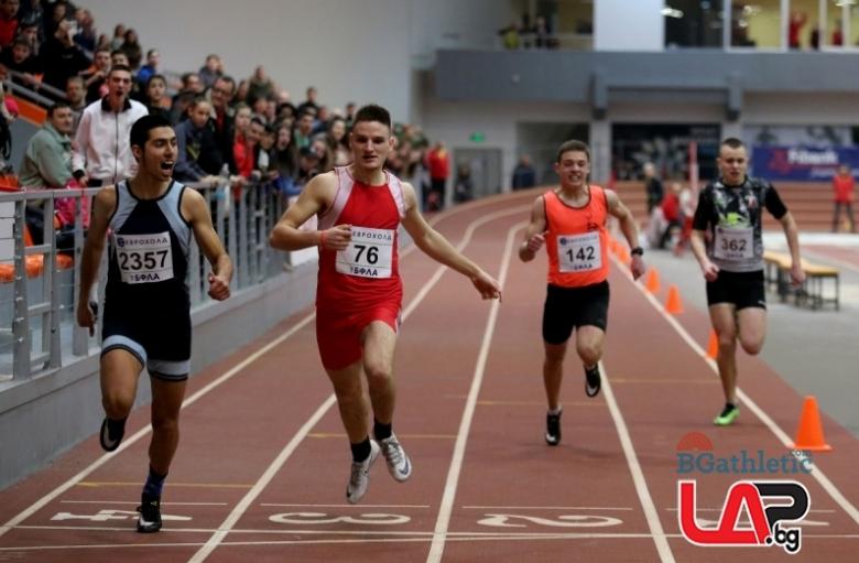 Бургазлия надбяга двама шампиони за златото на 200 м