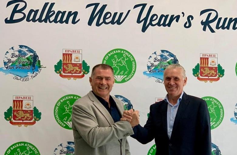 Новогодишният пробег в Правец влиза в Балканския календар