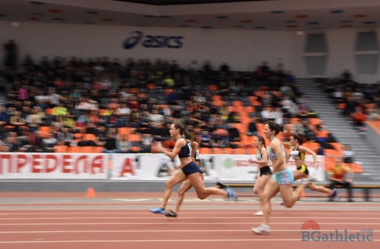 Шампионатите започват на 9 януари в София