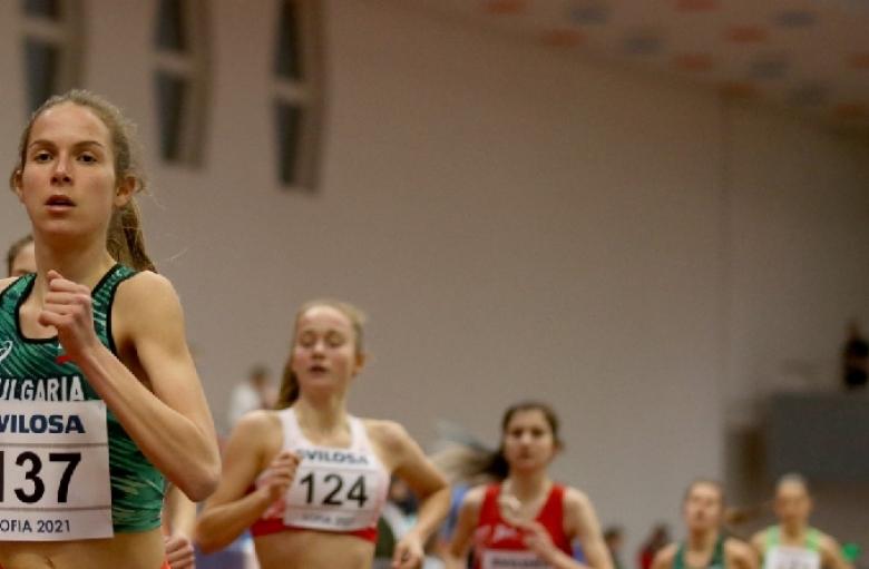 Ясна Петрова е балканска шампионка