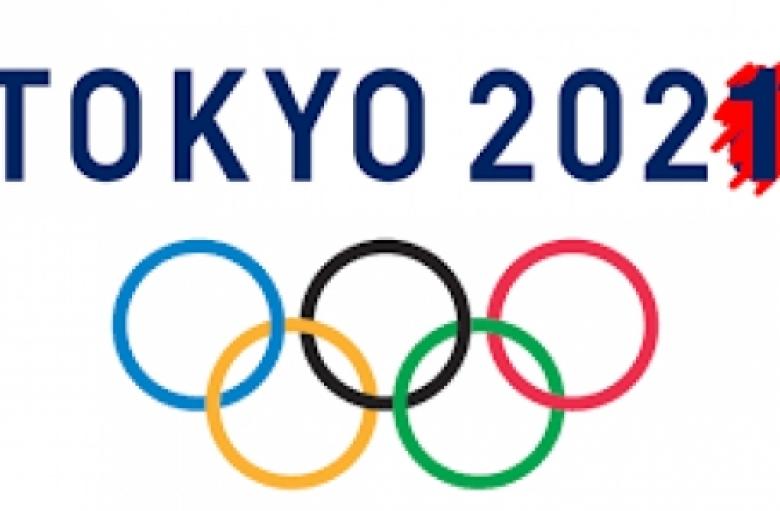 Следят олимпийците в Токио с GPS