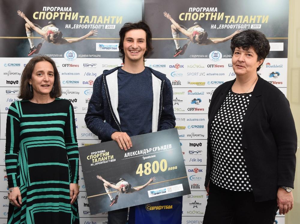 Александър Сръндев взе своя чек като Спортен талант на публиката