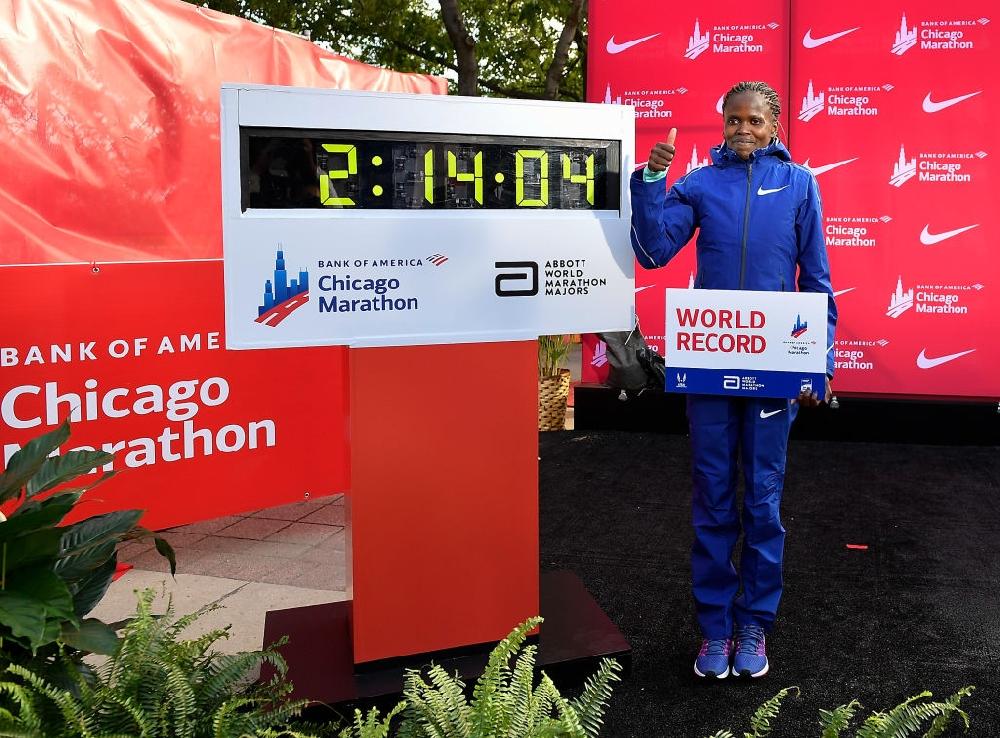 Kенийка подобри световния рекорд в маратона