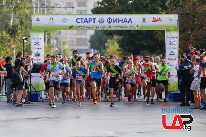 Резултати от щафетния маратон Екиден 2018