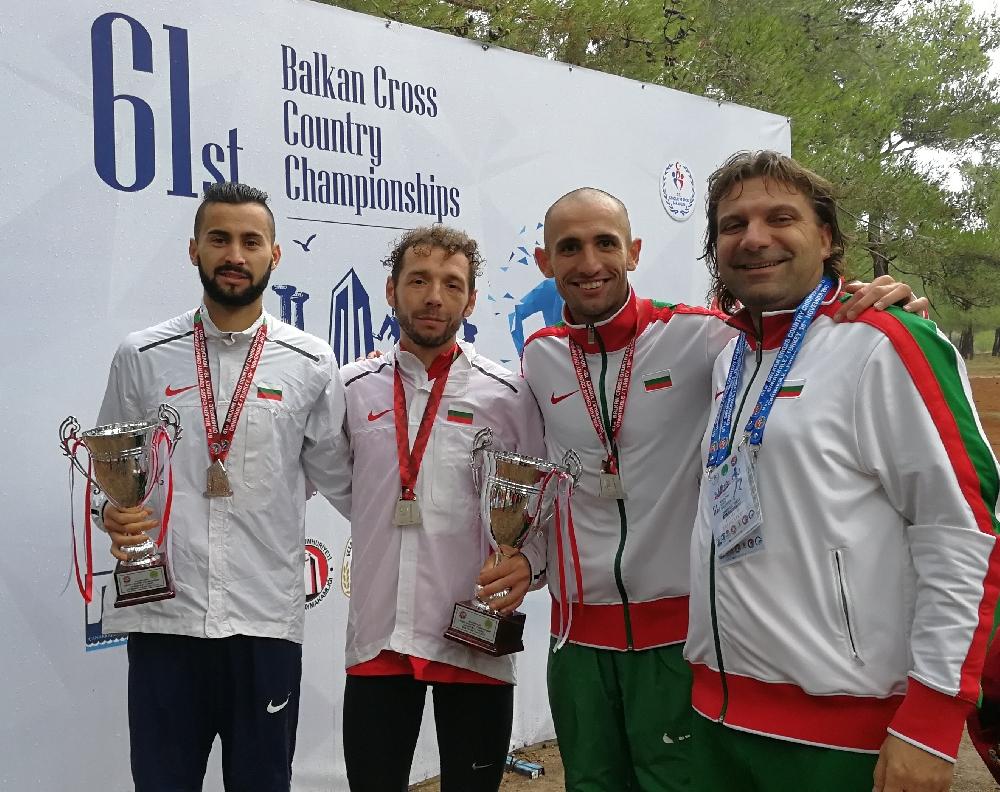 Две купи за българите на балканския крос