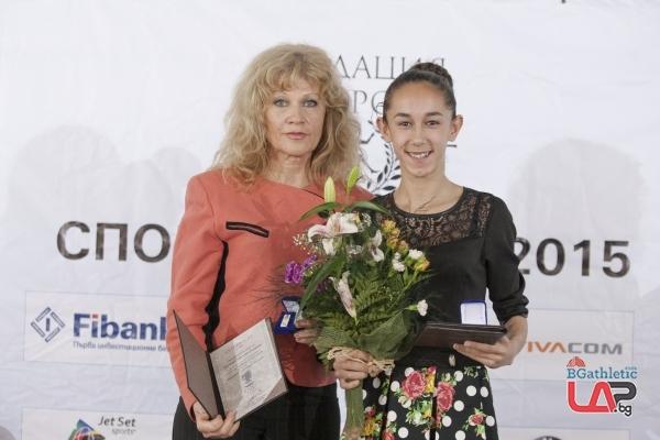 Лиляна Георгиева няма да се състезава този сезон