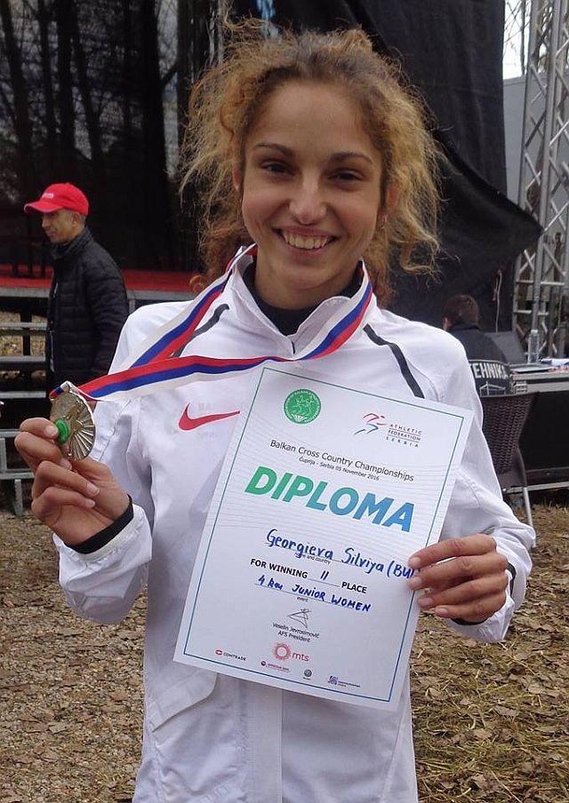 Силвия Георгиева с втора победа за два дни
