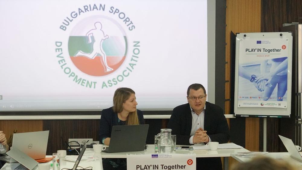Програма приобщава хората с увреждания към спорт