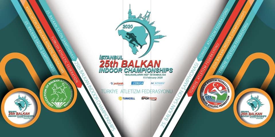 Класиране на българите на Балканиадата