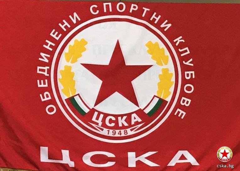 ОСК ЦСКА обявиха инициатива за Национален съюз на спортните клубове
