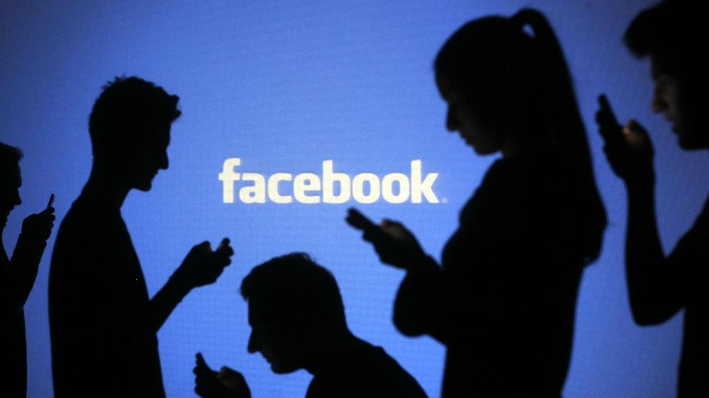 Важна информация за Фейсбук и BGathletic.com