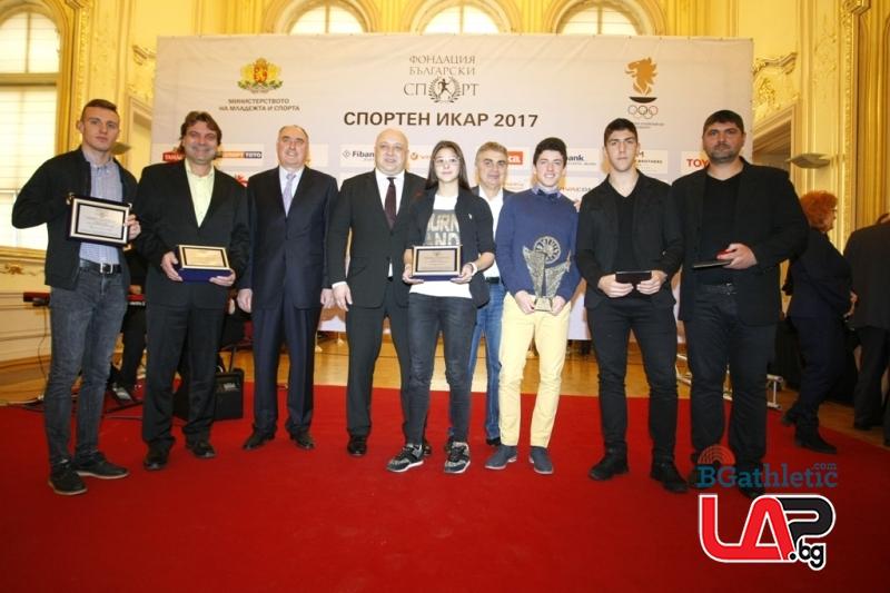 Отличиха петима атлети на 'Спортен Икар'
