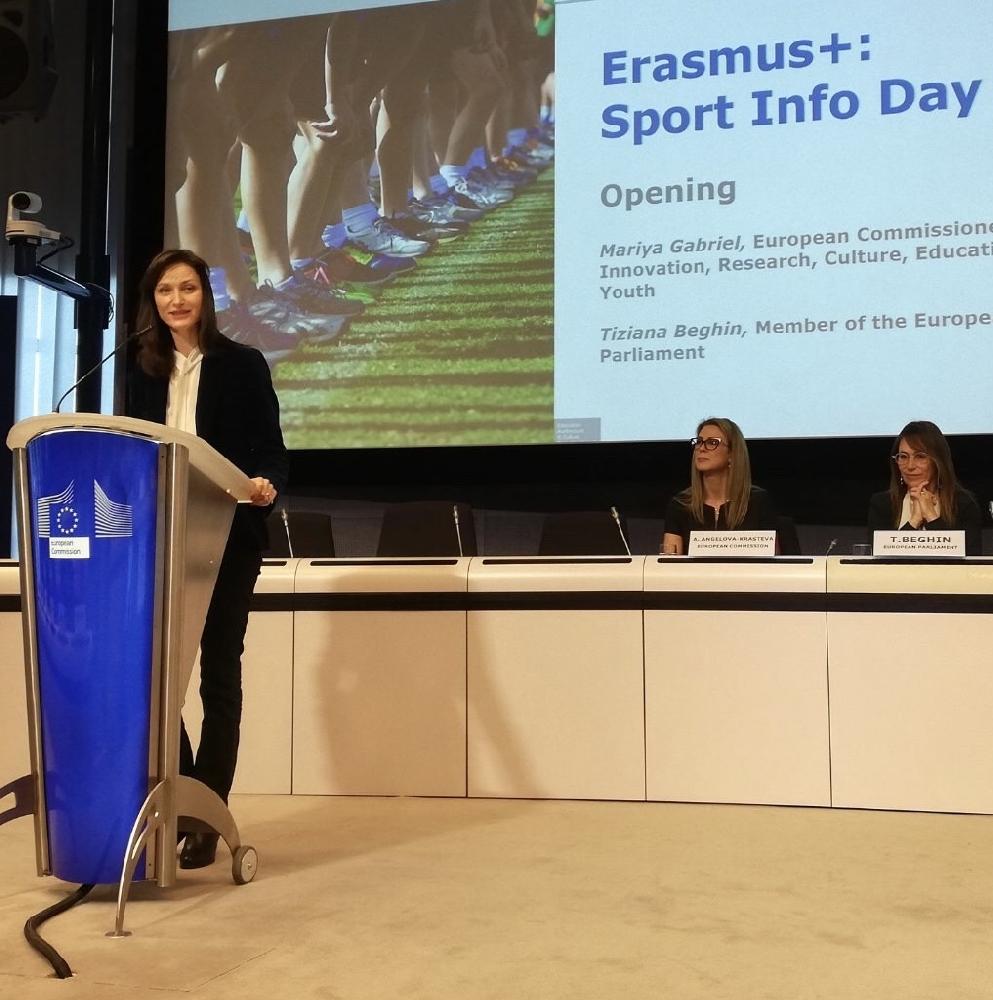 България в Топ 3 в ЕС по одобрени спортни проекти