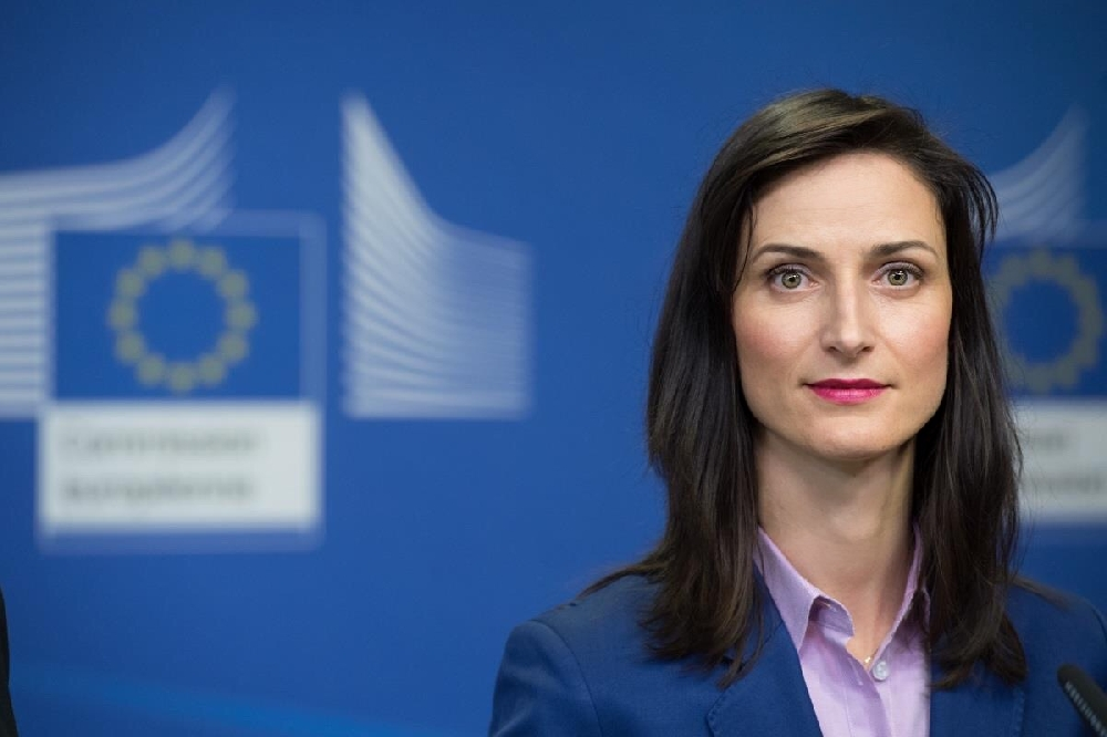 Българка поема спорта в Европейската комисия