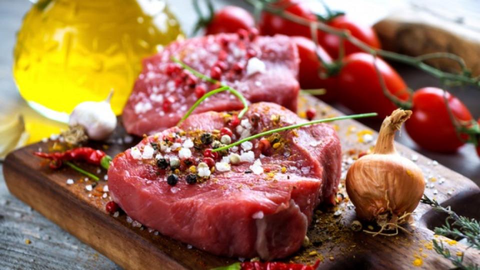 Да ядем месо правилно