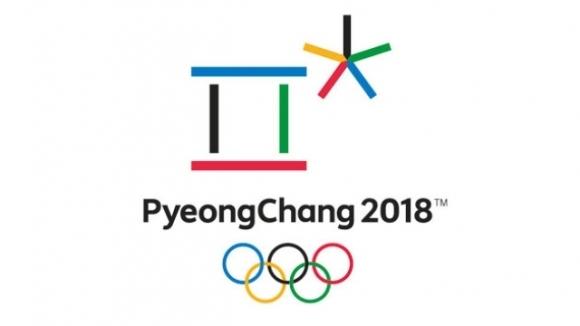 Северна Корея праща спортисти на Зимните игри в Пьончан
