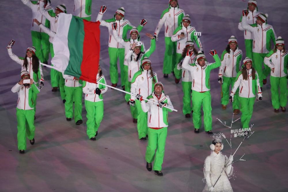 За олимпийците и техните фенове