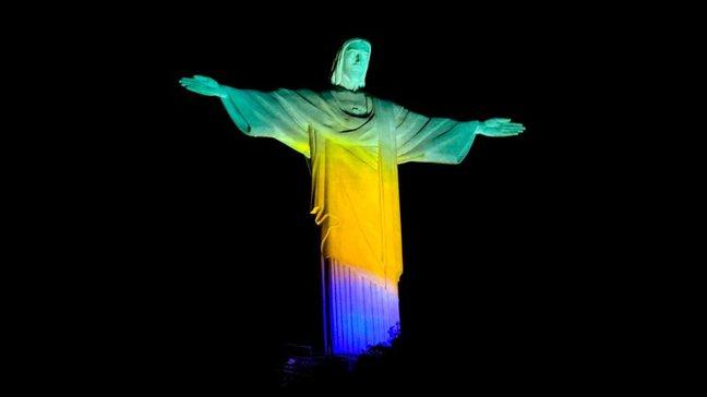 Адио, Рио