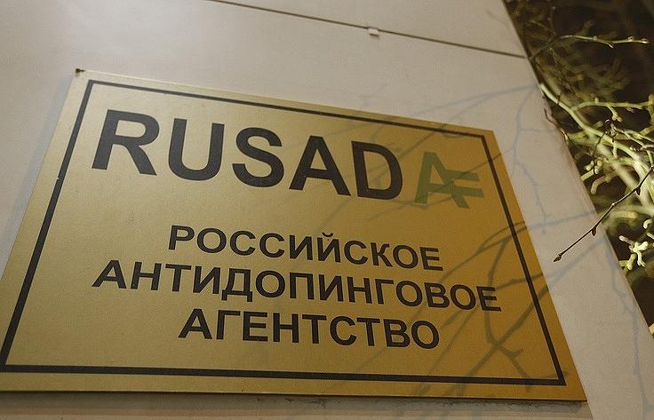 Нов удар по допинг системата на Русия