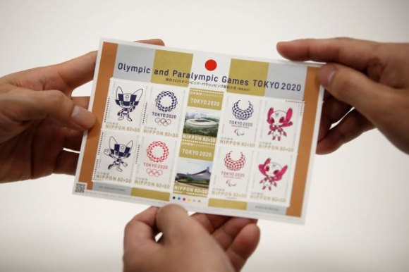 Пуснаха пощенски марки за Токио 2020