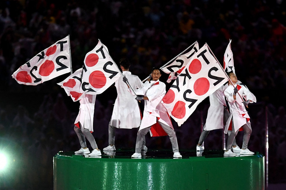 Днес трябваше за започнат Олимпийските игри в Токио