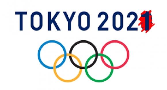 Kвалификационните турнири за Токио до 29 юни 2021 г.