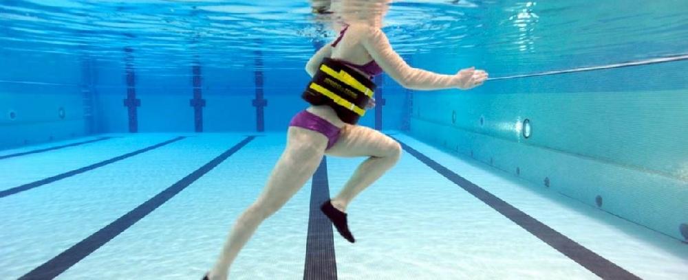 Да бягаме във вода