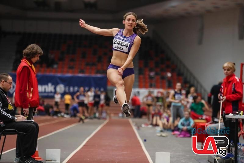 Миткова спечели пети балкански медал за България