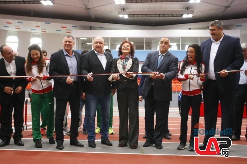 Лалова и Петрова с премиер и министър прерязаха лентата на 'Асикс Арена'